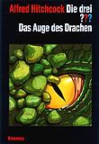 Die drei ???: Das Auge des Drachen, André Marx